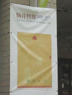 20110606_1.jpg