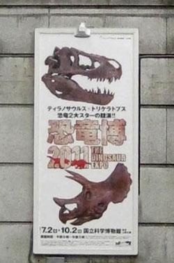 20110902_9.jpg